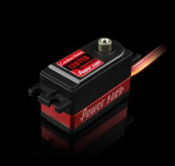Сервомеханізм цифровий Power HD-1207TG Coreless Low Profile 48g/7kg/0.1seс (4.8V)