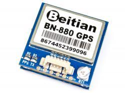Модуль GPS Beitian BN-880 (з компасом) для квадрокоптерів