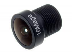 Об'єктив Caddx 1.8мм (M8) для Baby Ratel/Loris 4K