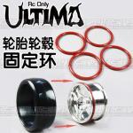 Гумки для фіксації дріфтової гуми на дисках
