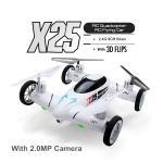 Квадрокоптер SY X25 2.4Ghz 8CH 2в1 з камерою
